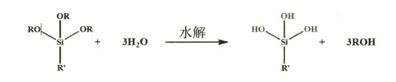 无磷机制作电路图